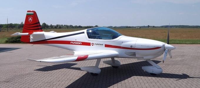 ultralekkie samoloty